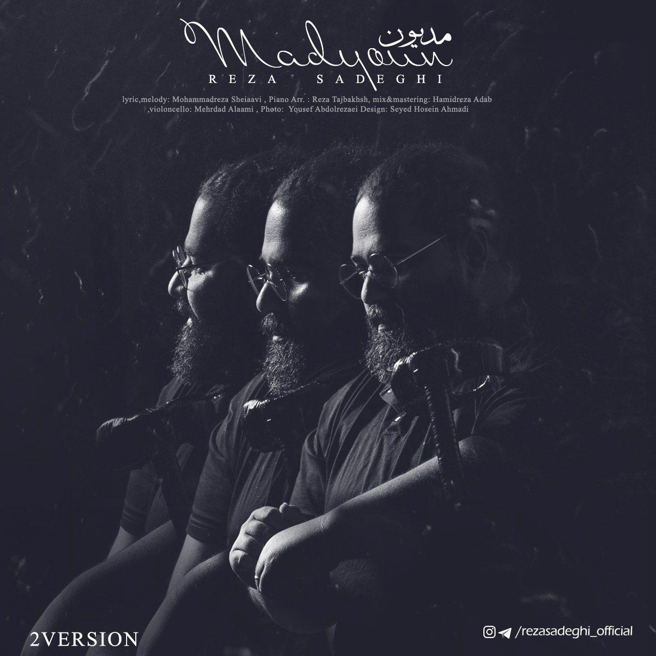 http://rozup.ir/view/2666982/Reza-Sadeghi-Madyoon[NostalzhiMusic.ir].jpg